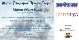 Invito mostra roma e l'acqua 24 gennaio 2013